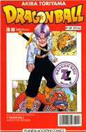 Dragon Ball - Serie Roja (Tapa blanda.) #159