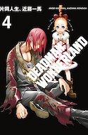 Deadman Wonderland (Rústica con sobrecubierta) #4