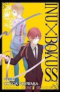 Inu X Boku SS (Rústica con sobrecubierta) #5