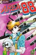 Area 88 (Softcover) #4
