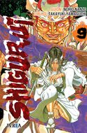 Shigurui #9