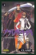 Tsubasa: Reservoir Chronicle (Rústica con sobrecubierta) #4