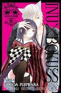 Inu X Boku SS (Rústica con sobrecubierta) #6