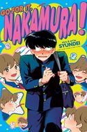 Go for it, Nakamura! (Paperback) #
