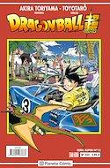 Dragon Ball Super (Rústica) #223