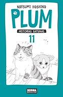Plum. Historias Gatunas (Rústica con sobrecubierta) #11