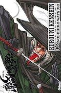 Rurouni Kenshin - La epopeya del guerrero samurai (Rústica con sobrecubierta) #2