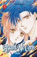 Ayashi no ceres (Rústica con sobrecubierta) #3