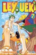 La Ley de Ueki #7