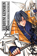 Rurouni Kenshin - La epopeya del guerrero samurai (Rústica con sobrecubierta) #8