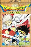 Dragon Quest: Dai no Daibôken #5