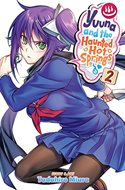 Yuuna and the Haunted Hot Springs (Paperback) #2