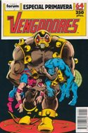 Los Vengadores Vol. 1 Especiales (1986-1995) (Grapa 64 pp) #6