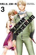 Deadman Wonderland (Rústica con sobrecubierta) #3
