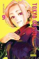 Tokyo Ghoul (Rústica con sobrecubierta) #9