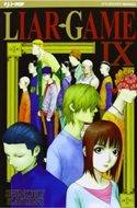 Liar Game (Brosurato) #9