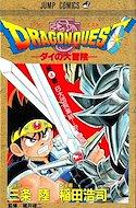Dragon Quest: Dai no Daibôken #4