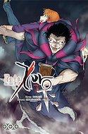 Fate/Zero (Broché) #7