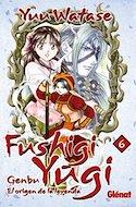 Fushigi Yugi. Genbu #6