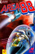 Area 88 (Softcover) #3
