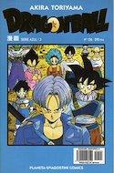 Dragon Ball - Serie Azul (Grapa) #156