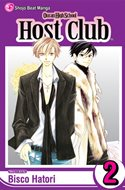 Ouran High School Host Club (Softcover) #2