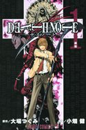 Death Note (Tankōbon) #1