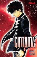 Gintama (Rústica) #8