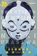 20th Century Boys (Kanzenban) #5
