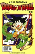 Dragon Ball (Grapa, amarillo) #1