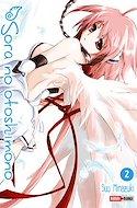 Sora no Otoshimono (Rústica) #2