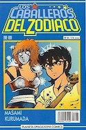 Los Caballeros del Zodiaco [1993-1995] #4