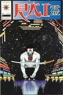Rai (1992-1995) (Comic Book) #5