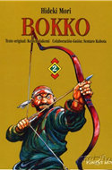 Bokko (Rústica 224 pp) #2