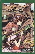 Tsubasa. Reservoir Chronicle #1