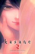 Kasane (Rústica con sobrecubierta) #2
