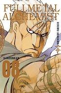 Fullmetal Alchemist (Kanzenban) #8