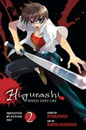 Higurashi When They Cry (Paperback) #2
