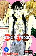Kimi ni Todoke. Junto a Ti (Rústica) #2