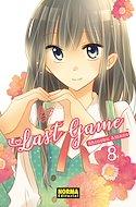 Last Game (Rústica con sobrecubierta) #8