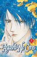 Ayashi no ceres (Rústica con sobrecubierta) #7