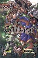 Culdcept (Rústica con sobrecubierta) #2