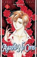 Ayashi no ceres (Rústica con sobrecubierta) #5