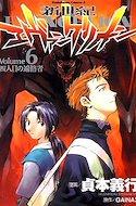 Shin Seiki Evangelion #6