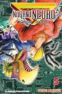 Nôgami Neuro. El detective demoníaco (Rústica con sobrecubierta) #5