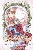 Fushigi Yugi. La légende de Gembu (Rústica con sobrecubiertas) #4