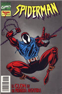Spiderman Vol. 2 (1995-1996) (Rústica. 128 pp) #7