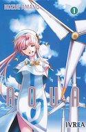 Aqua #1