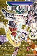 Nôgami Neuro. El detective demoníaco (Rústica con sobrecubierta) #7