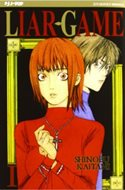 Liar Game (Brosurato) #1